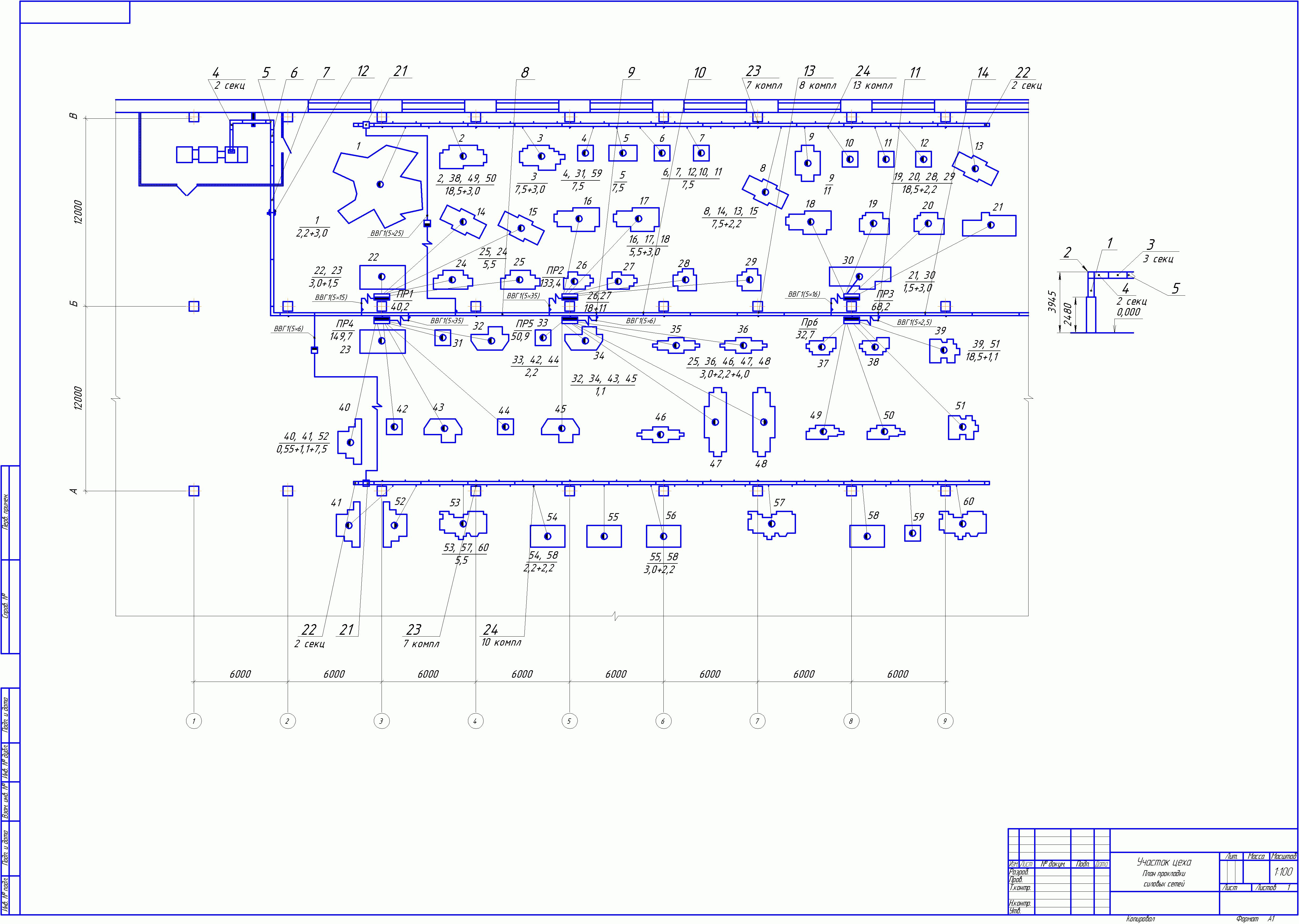 инструкция работы в компасе в строительных чертежах