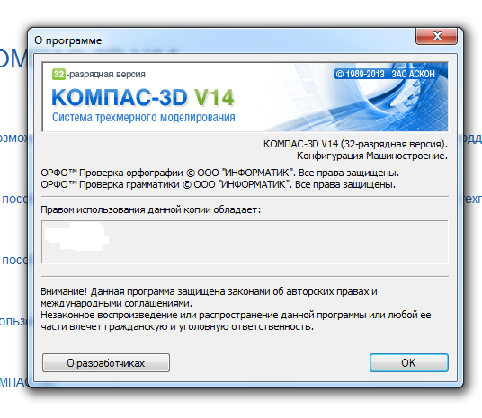 Активатор компас-3d v13 greysoft ru. . Компас 3d v15 скачать бесплатно. .
