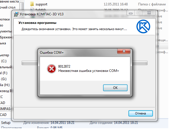 Как установить компас на windows 7 как учтановить kompas 3d v 10 на